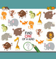 find one of a kind game vector image vector image