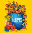lord ram sita laxmana hanuman and ravana in vector image vector image