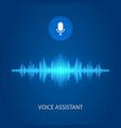 personal voice assistant soundwave vector image vector image