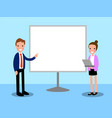 presentation business cartoon vector image vector image