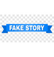 blue stripe with fake story caption vector image