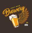 brewing vintage colorful badge vector image vector image