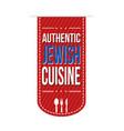 jewish cuisine banner design vector image vector image