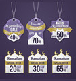 sale banner tag or label for ramadan kareem vector image vector image