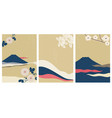 fuji mountain with flower in japanese style vector image vector image