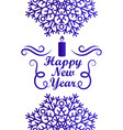 happy new year greeting card design with text vector image