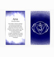 sixth third eye chakra - ajna vector image