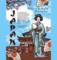 sketch poster japan travel symbols vector image