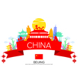 China Beijing Travel vector image vector image