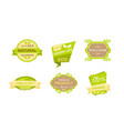 set of stickers and badges for vector image vector image
