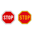 stop sign version with slightly different fonts vector image
