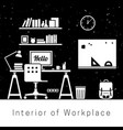 workplace vector image vector image