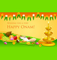 Onam Feast vector image vector image