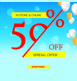 summer sale get up fifty percent discount banner vector image