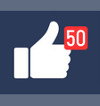 thumbs up like icon with number symbol vector image vector image