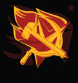 hammer and sickle vector image