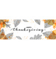 happy thanksgiving brush pen lettering watercolor vector image vector image