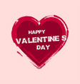 happy valentines day card with heart background vector image