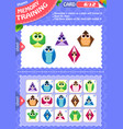 memory game children shapes 6 vector image vector image