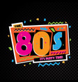 party time 80s style label vector image vector image