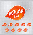 trendy autumn leaf sale tag vector image vector image