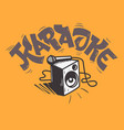 karaoke lettering music design with a speaker and vector image