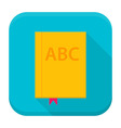 Book app icon with long shadow vector image vector image