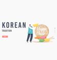 chuseok tteok korean tradition landing page vector image