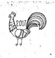2017 Year of Rooster doodle vector image vector image