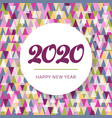 mosaic happy new year 2020 website banner vector image vector image