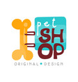 pet shop logo design template pets care and goods vector image