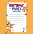 birthday invitation design with cute cat vector image