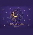 muslim holiday eid al adha mubarak vector image