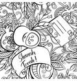 rosh hashanah jewish new year seamless pattern vector image vector image