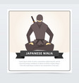 japanese ninja with sword martial arts fighter vector image
