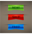 Colorful realistic 3d ribbons with text vector image