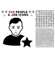 user rating star icon with bonus vector image vector image