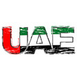 word uae with united arab emirates national flag