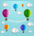 happy birthday card with air balloons and clouds vector image