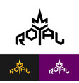 royal text logo with crown symbol word vector image