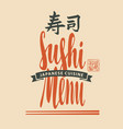 cover menu with the inscription of sushi vector image