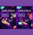 diploma for kids with cosmos design vector image