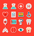 stickers medical hospital vector image vector image