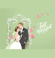 wedding of bride and groom vector image vector image