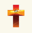 christian cross with three crosses on a hill vector image vector image