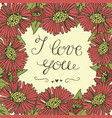 greeting card with lettering i love you vector image