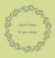 round frame with black and white doodle branches vector image