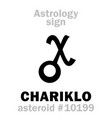 astrology asteroid chariklo vector image vector image