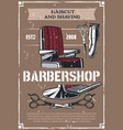 barbershop salon hair and beard shave retro poster vector image vector image
