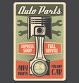 car auto parts engine service shop retro poster vector image vector image